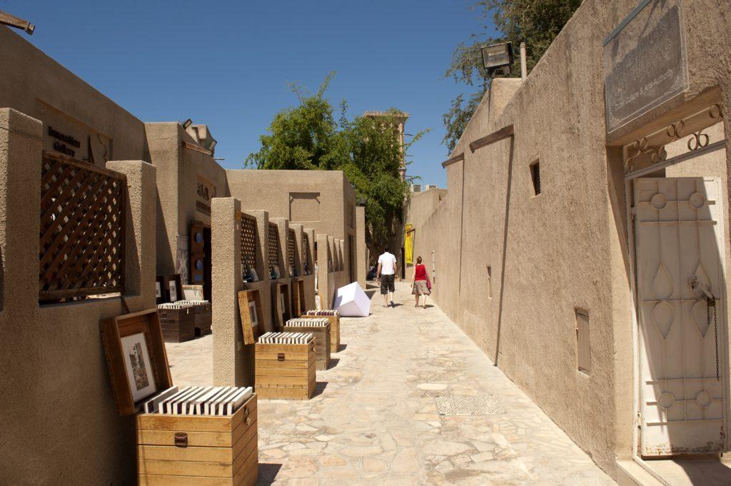 Centru vechi al orașului, Al Fahidi District